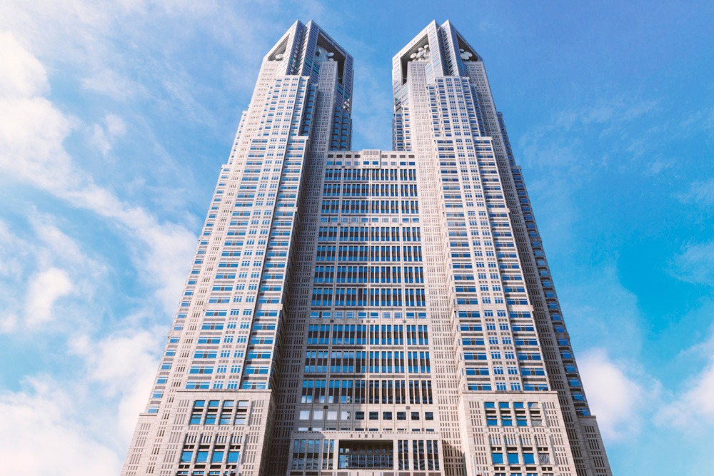 Edificio del Gobierno Metropolitano de Tokio