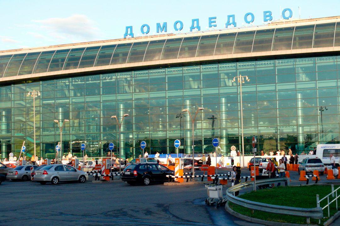 seguro obligatorio para ir a Rusia