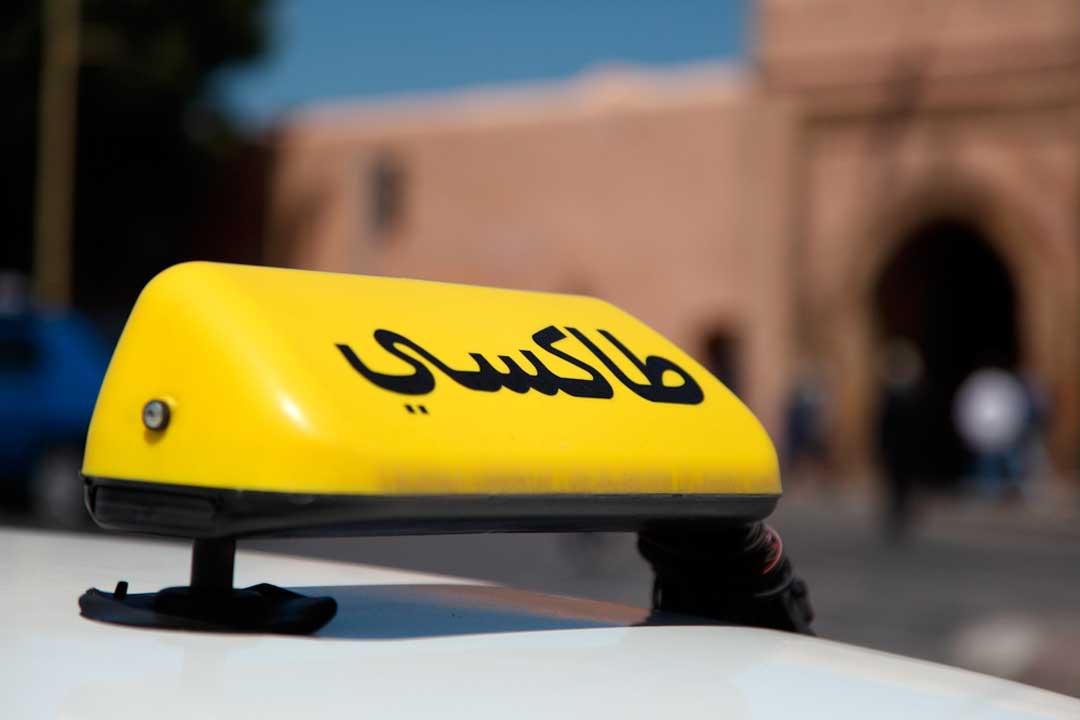 Al ir a Marruecos puedes moverte en Grand Taxi o en Petit Taxi