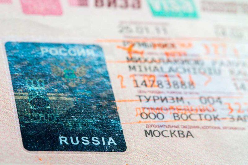 Además del visado, es obligatorio un seguro de viaje a Rusia